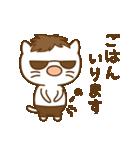 渋め猫のKさん<日常用シンプルスタンプ>(個別スタンプ:10)