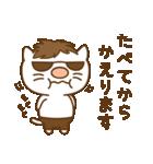 渋め猫のKさん<日常用シンプルスタンプ>(個別スタンプ:11)
