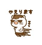 渋め猫のKさん<日常用シンプルスタンプ>(個別スタンプ:12)