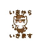 渋め猫のKさん<日常用シンプルスタンプ>(個別スタンプ:13)