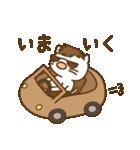 渋め猫のKさん<日常用シンプルスタンプ>(個別スタンプ:14)