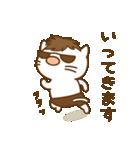 渋め猫のKさん<日常用シンプルスタンプ>(個別スタンプ:15)