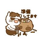 渋め猫のKさん<日常用シンプルスタンプ>(個別スタンプ:17)
