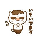 渋め猫のKさん<日常用シンプルスタンプ>(個別スタンプ:19)
