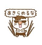 渋め猫のKさん<日常用シンプルスタンプ>(個別スタンプ:22)