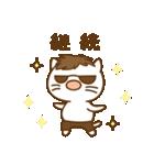 渋め猫のKさん<日常用シンプルスタンプ>(個別スタンプ:24)