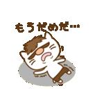 渋め猫のKさん<日常用シンプルスタンプ>(個別スタンプ:25)