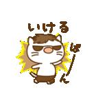 渋め猫のKさん<日常用シンプルスタンプ>(個別スタンプ:26)