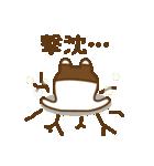 渋め猫のKさん<日常用シンプルスタンプ>(個別スタンプ:27)