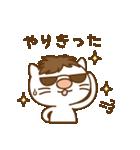 渋め猫のKさん<日常用シンプルスタンプ>(個別スタンプ:29)
