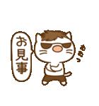 渋め猫のKさん<日常用シンプルスタンプ>(個別スタンプ:32)