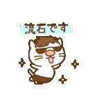渋め猫のKさん<日常用シンプルスタンプ>(個別スタンプ:33)