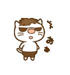 渋め猫のKさん<日常用シンプルスタンプ>(個別スタンプ:35)