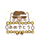 渋め猫のKさん<日常用シンプルスタンプ>(個別スタンプ:36)