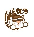 渋め猫のKさん<日常用シンプルスタンプ>(個別スタンプ:39)