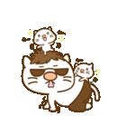渋め猫のKさん<日常用シンプルスタンプ>(個別スタンプ:40)