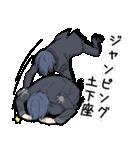 ゆるオタ男子2(個別スタンプ:6)