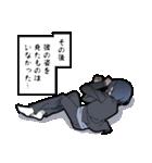 ゆるオタ男子2(個別スタンプ:8)