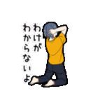 ゆるオタ男子2(個別スタンプ:28)