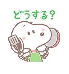 ゆるカワ♪スヌーピー【家族編】(個別スタンプ:03)
