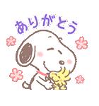 ゆるカワ♪スヌーピー【家族編】(個別スタンプ:05)