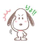 ゆるカワ♪スヌーピー【家族編】(個別スタンプ:06)