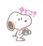 ゆるカワ♪スヌーピー【家族編】(個別スタンプ:07)