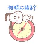 ゆるカワ♪スヌーピー【家族編】(個別スタンプ:08)