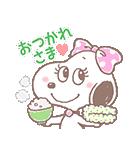 ゆるカワ♪スヌーピー【家族編】(個別スタンプ:12)