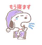 ゆるカワ♪スヌーピー【家族編】(個別スタンプ:13)