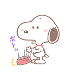 ゆるカワ♪スヌーピー【家族編】(個別スタンプ:14)