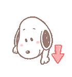 ゆるカワ♪スヌーピー【家族編】(個別スタンプ:16)