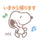 ゆるカワ♪スヌーピー【家族編】(個別スタンプ:19)