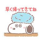 ゆるカワ♪スヌーピー【家族編】(個別スタンプ:20)