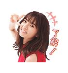 乃木坂46 うたんぷ(個別スタンプ:07)