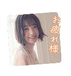 乃木坂46 うたんぷ(個別スタンプ:10)