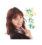 乃木坂46 うたんぷ(個別スタンプ:11)