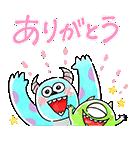 ゆる〜り♪モンスターズ・インク(個別スタンプ:01)