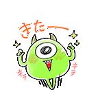 ゆる〜り♪モンスターズ・インク(個別スタンプ:02)