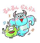 ゆる〜り♪モンスターズ・インク(個別スタンプ:05)