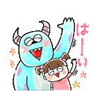 ゆる〜り♪モンスターズ・インク(個別スタンプ:07)