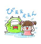 ゆる〜り♪モンスターズ・インク(個別スタンプ:08)