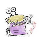ゆる〜り♪モンスターズ・インク(個別スタンプ:09)