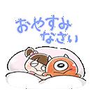 ゆる〜り♪モンスターズ・インク(個別スタンプ:13)
