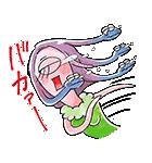 ゆる〜り♪モンスターズ・インク(個別スタンプ:14)