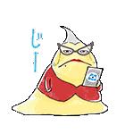 ゆる〜り♪モンスターズ・インク(個別スタンプ:15)