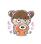 ゆる〜り♪モンスターズ・インク(個別スタンプ:16)