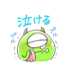 ゆる〜り♪モンスターズ・インク(個別スタンプ:18)