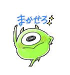 ゆる〜り♪モンスターズ・インク(個別スタンプ:21)
