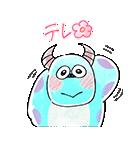 ゆる〜り♪モンスターズ・インク(個別スタンプ:23)